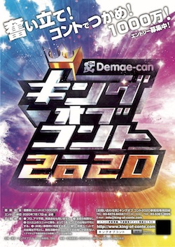 koc2020