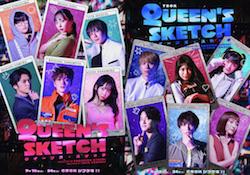 queenssketch
